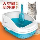 貓砂盆特大號貓廁所貓咪用品防外濺半封閉 ...