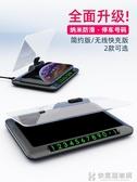 手機導航車載HUD抬頭顯示器汽車通用導航儀高清投影手機支架  快意購物網