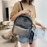 夏季包包女2019新款潮韓版時尚休閑大容量雙肩包百搭撞 『優尚良品』