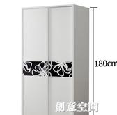 衣櫃 簡易衣柜實木現代簡約組裝移門木質柜子出租房臥室推拉門經濟衣櫥 NMS