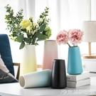 花瓶 創意北歐干花藝術花瓶擺件陶瓷客廳裝飾餐桌百合鮮花插花水培器皿 宜品