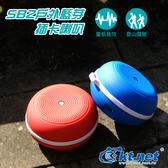 【鼎立資訊】KTNET SB2 戶外藍芽插卡喇叭 附登山掛環 藍色