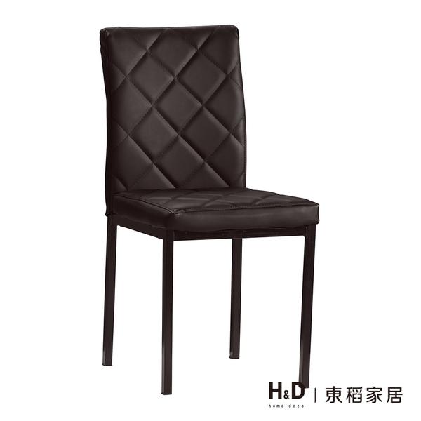 喬治餐椅(黑皮)(19CM/1036-13)/H&D 東稻家居