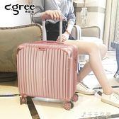 迷你登機箱輕便小型行李箱包女旅行箱子20拉桿箱男18寸小清新千千女鞋YXS