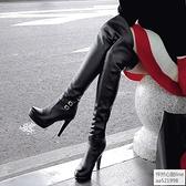長靴女過膝2019新款秋季高靴子圓頭靴細跟黑色顯瘦高跟大碼長筒靴歐韓時代