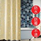 寬180×200歐洲風黃色銀色富麗堂皇 PEVA防霉防水浴簾 送掛鉤【SV9771】BO雜貨