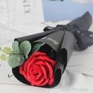 母親節禮物向日葵一支送媽媽女友生日肥皂花仿真玫瑰單支香皂花束