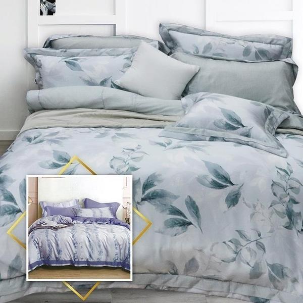 【南紡購物中心】【FITNESS】100%純天絲頂級60S雙人七件式床罩組-2款任選