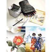 [奇奇文具]【彩 SAI 彩繪毛筆】CA55OS-DE 日本彩繪毛筆戶外旅行包 (20色)
