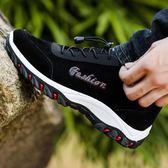 冬季新款男士休閒鞋運動鞋男鞋戶外登山鞋子男跑步鞋旅行鞋男 完美情人