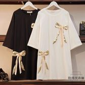 特大碼女裝連身裙顯瘦短袖T恤裙子【時尚大衣櫥】