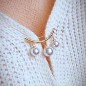固定背帶褲防滑別針新款韓版弧形吊珍珠胸針胸花女時尚防走光扣針