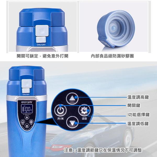 【GM428】車載電熱杯350ml(免運) 汽車加熱杯 不鏽鋼12V 24V通用 車用加熱壺 電熱壺 EZGO商城