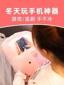 冬天暖手抱枕插手公仔毛絨玩偶可愛女生學生冬季可視玩手機暖手捂  ATF  極有家