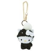 小禮堂 Hello Kitty 絨毛吊飾 玩偶吊飾 玩偶鑰匙圈 包包吊飾 (黑白 毛帽) 4550337-97388