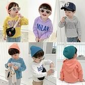 童連帽套頭上衣 韓版休閒時尚連帽套頭長袖上衣