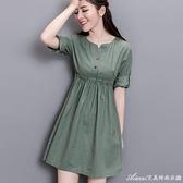 棉麻洋裝棉麻連身裙系腰夏季新款純色v領小個子收腰顯瘦百搭遮肚氣質 快速出貨