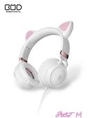 貓耳耳機頭戴式女生韓版可愛少女貓耳朵有線耳麥手機電腦電競游戲 JUST M