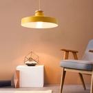 北歐具創意個性簡約餐廳臥室書房吧台客廳咖啡廳馬卡龍【快速出貨】