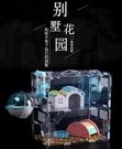 子超大別墅倉鼠寶寶金絲熊籠子單層雙層透明基礎籠用品玩具  汪喵百貨