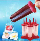 創意diy雪糕冰淇淋模具自制棒冰無毒冰格Eb7941『毛菇小象』