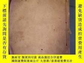 二手書博民逛書店民國罕見雷雨245112 曹禺 文化生活出版社 出版1940