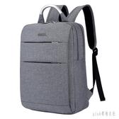 電腦包雙肩15.6寸14寸男女休閒防水筆記本時尚電腦包雙肩背包 PA3993『pink領袖衣社』