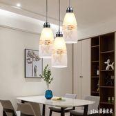 餐廳燈吊燈現代簡約餐廳三頭燈創意個性飯廳吧臺小吊燈餐桌餐吊燈 js7038『Pink領袖衣社』