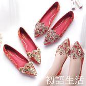 婚鞋婚鞋女新款新娘鞋秀禾鞋中式粗跟平底孕婦紅鞋結婚禮敬酒鞋子 初語生活