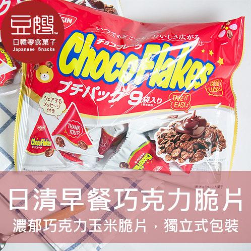 【豆嫂】日本零食 日清 早餐巧克力玉米脆片(8袋入)