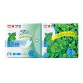康乃馨清涼護墊加長型17公分X20片X2包【愛買】