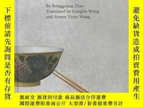 二手書博民逛書店A罕見History Of Food Culture In ChinaY255562 Rongguang Zh