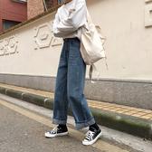 《NEW》韓系女裝 刷白高腰直筒牛仔長褲【C0645】韓妞穿搭必備 阿華有事嗎