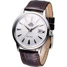 ORIENT東方錶DATEⅡ機械錶 FAC00005W