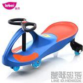 樂貝兒童扭扭車帶音樂搖擺車1-3-6歲妞妞滑行玩具車靜音輪溜溜車【萬聖節推薦】
