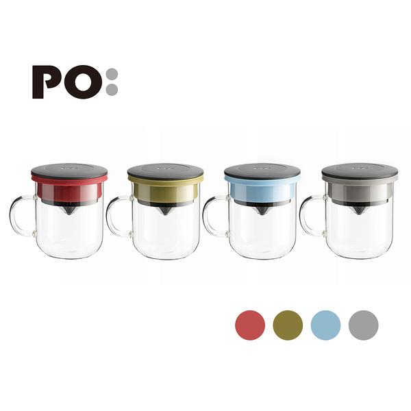 【PO:Selected】丹麥研磨過濾咖啡玻璃杯350ml 2.0 (共4色)