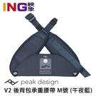 【映象攝影】PEAK DESIGN EVERYDAY HIP BELT V2 後背包承重腰帶 M號 午夜藍