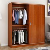 衣櫃 簡易推拉門衣柜簡約現代經濟型省空間組裝成人實木板式衣櫥臥室 CP4791【野之旅】