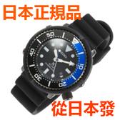 新品 免運費 日本正規貨 SEIKO Prospex  Produced by LOWERCASE 太陽能鐘 男士手錶 SBDN045
