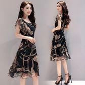 大尺碼洋裝夏季新款女裝韓版顯瘦大碼印花雪紡連衣裙 mc7541『東京衣社』