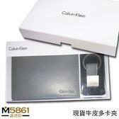 【CK】Calvin Klein 男皮夾 短夾 牛皮夾 多卡夾+CK鑰匙圈套組/灰色