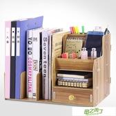 文件架 木質辦公室用品桌面收納盒抽屜式桌上置物架文件夾工具雜物儲物盒【618促銷】