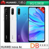 加碼送★HUAWEI nova 4e 6G/128G 6.15吋 八核 4G LTE 智慧型手機(六期零利率)-送14吋AC立扇