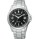 【送米奇電扇】CITIZEN 星辰 限量 光動能電波萬年曆手錶-黑x銀/39mm CB1090-59E