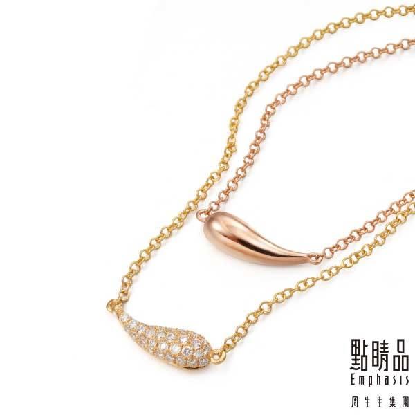 點睛品 愛情密語系列 18K玫瑰金黃K金水滴鑽石項鍊