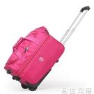王子坊手提拉桿包女學生超大容量旅行包男短途輕便行李包帆布箱袋 自由角落