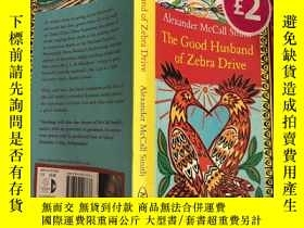 二手書博民逛書店the罕見good husband of zebra drive斑馬路的好丈夫Y200392