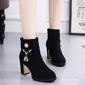粗跟短靴 中跟短靴女粗跟新款秋冬踝靴短筒高跟鞋絨面顯瘦圓頭棉靴 萊俐亞 交換禮物