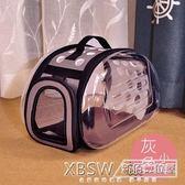 寵物背包外出便攜貓包貓籠子狗狗書包寵物外帶手提包透明貓咪背包『新佰數位屋』