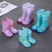 兒童雨鞋防滑